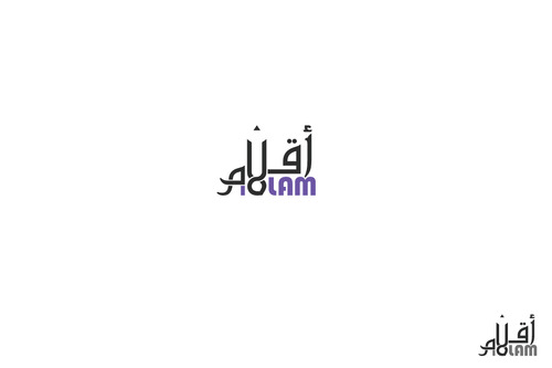 Aqlam أقلام A Logo, Monogram, or Icon  Draft # 125 by slokker