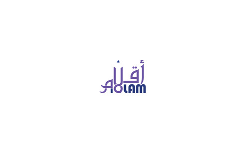 Aqlam أقلام A Logo, Monogram, or Icon  Draft # 128 by slokker