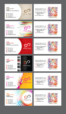 ePlanning Service Limited Business Cards and Stationery Winning Design by jameelbukhari