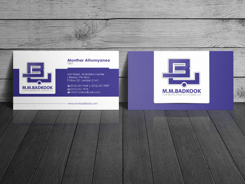 M.M.Badkook for Restaurant & Catering Co. Business Cards and Stationery  Draft # 18 by sevensky