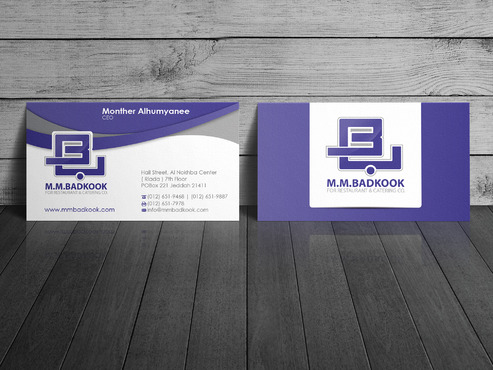 M.M.Badkook for Restaurant & Catering Co. Business Cards and Stationery  Draft # 19 by sevensky