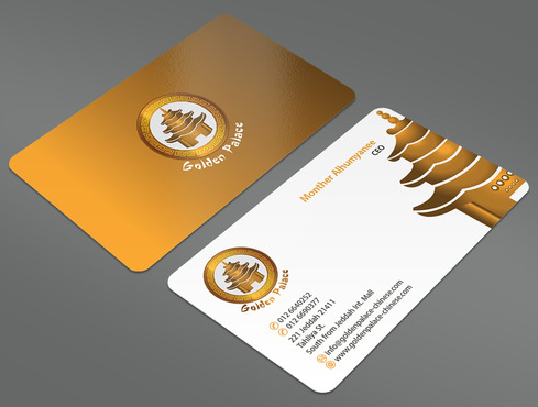 Golden Palace Restaurant Business Cards and Stationery  Draft # 3 by ArtworksKingdom
