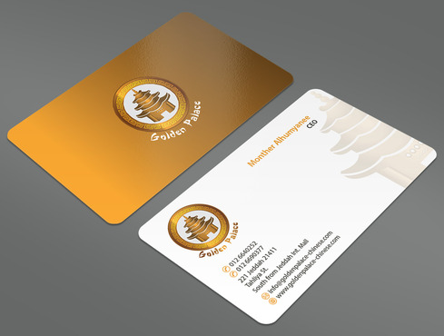 Golden Palace Restaurant Business Cards and Stationery  Draft # 4 by ArtworksKingdom