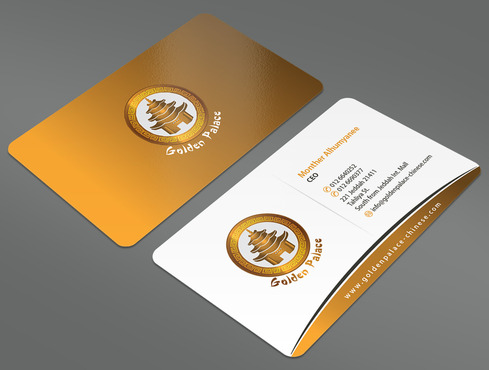 Golden Palace Restaurant Business Cards and Stationery  Draft # 7 by ArtworksKingdom