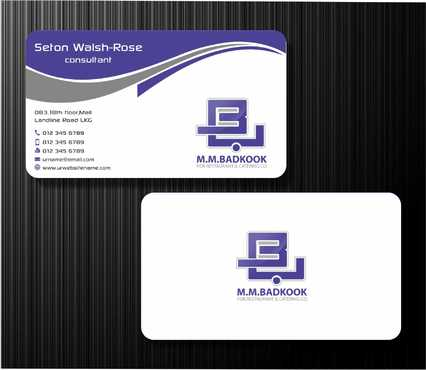 M.M.Badkook for Restaurant & Catering Co. Business Cards and Stationery  Draft # 166 by Dawson