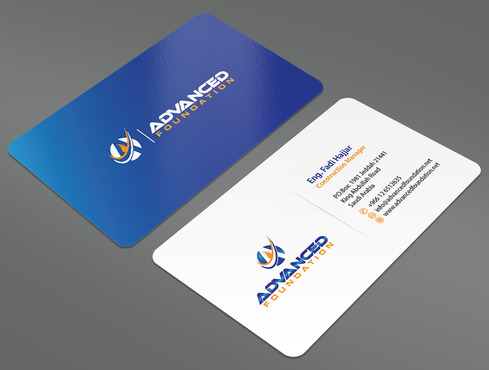 Advanced Foundation Business Cards and Stationery  Draft # 4 by ArtworksKingdom