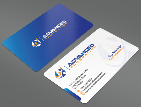 Advanced Foundation Business Cards and Stationery  Draft # 7 by ArtworksKingdom