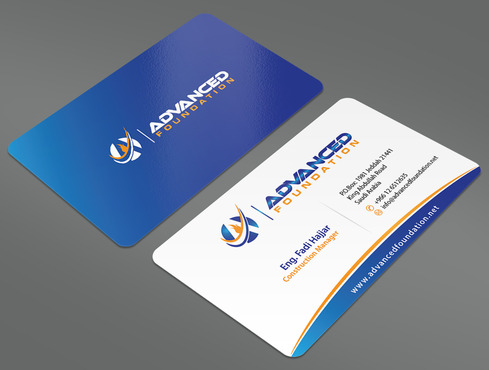 Advanced Foundation Business Cards and Stationery  Draft # 11 by ArtworksKingdom