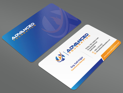 Advanced Foundation Business Cards and Stationery  Draft # 15 by ArtworksKingdom