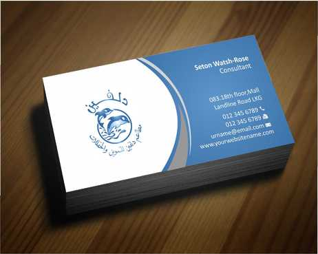 Dolphin Catering Business Cards and Stationery  Draft # 195 by Dawson