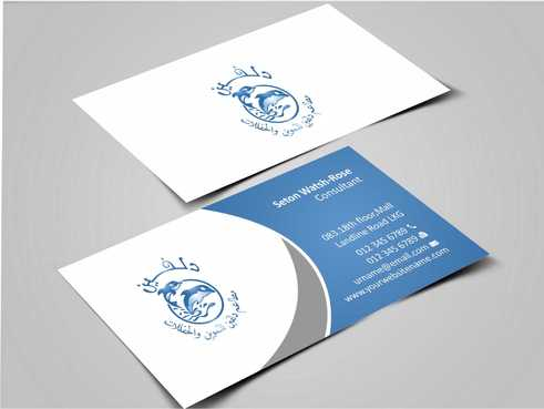 Dolphin Catering Business Cards and Stationery  Draft # 196 by Dawson