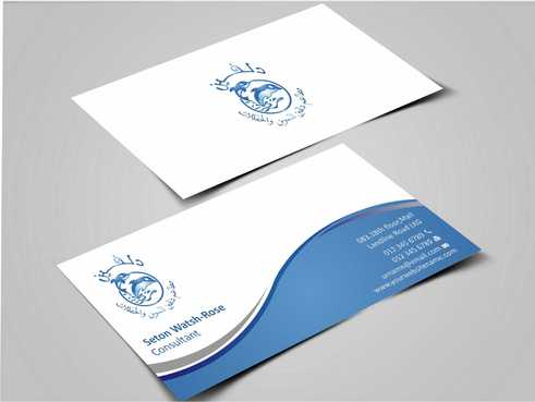 Dolphin Catering Business Cards and Stationery  Draft # 197 by Dawson