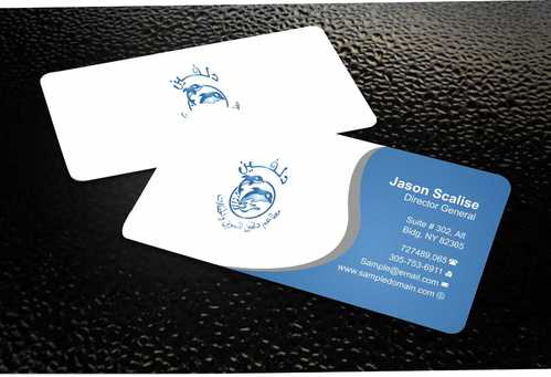 Dolphin Catering Business Cards and Stationery  Draft # 200 by Dawson