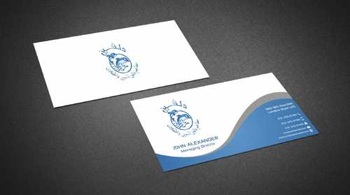 Dolphin Catering Business Cards and Stationery  Draft # 201 by Dawson