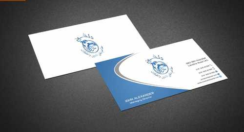 Dolphin Catering Business Cards and Stationery  Draft # 202 by Dawson