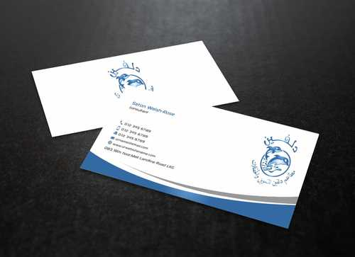 Dolphin Catering Business Cards and Stationery  Draft # 206 by Dawson