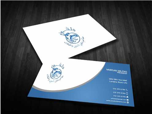 Dolphin Catering Business Cards and Stationery  Draft # 215 by Dawson