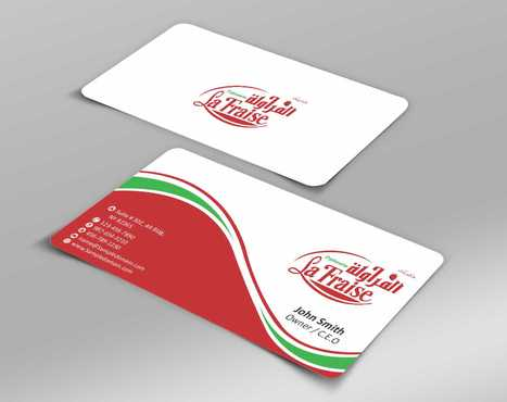La Fraise Patisserie Business Cards and Stationery  Draft # 331 by Dawson