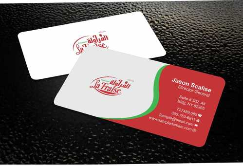 La Fraise Patisserie Business Cards and Stationery  Draft # 333 by Dawson