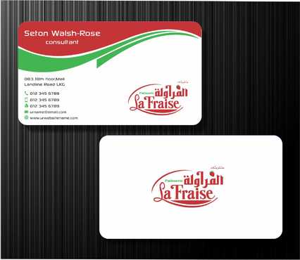 La Fraise Patisserie Business Cards and Stationery  Draft # 338 by Dawson