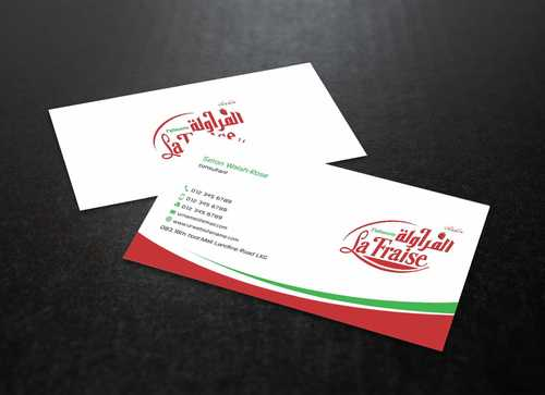 La Fraise Patisserie Business Cards and Stationery  Draft # 339 by Dawson