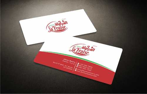 La Fraise Patisserie Business Cards and Stationery  Draft # 340 by Dawson