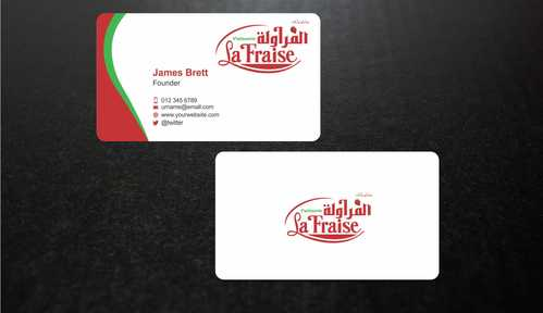 La Fraise Patisserie Business Cards and Stationery  Draft # 345 by Dawson
