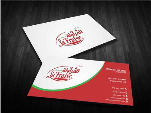 La Fraise Patisserie Business Cards and Stationery  Draft # 348 by Dawson