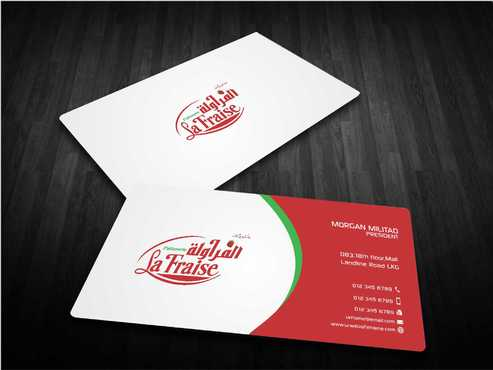 La Fraise Patisserie Business Cards and Stationery  Draft # 349 by Dawson
