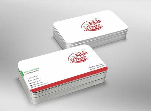 La Fraise Patisserie Business Cards and Stationery  Draft # 352 by Dawson