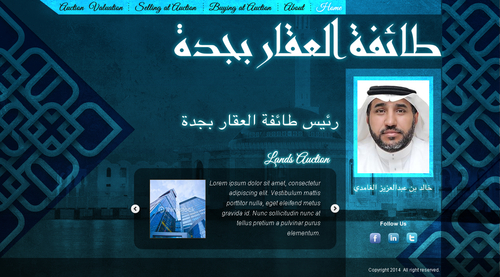 website Web Design  Draft # 24 by 4bdesign
