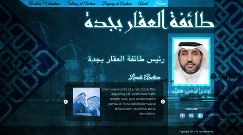 website Web Design  Draft # 26 by 4bdesign