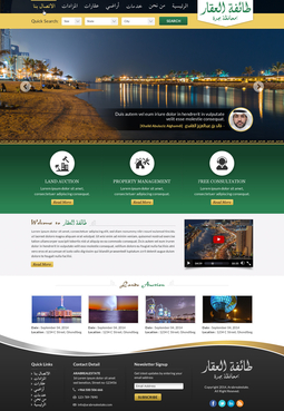 website Web Design  Draft # 112 by jogdesigner