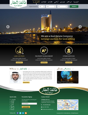 website Web Design  Draft # 157 by jogdesigner