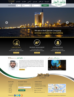 website Web Design  Draft # 158 by jogdesigner