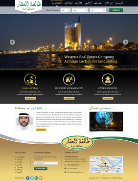 website Web Design  Draft # 159 by jogdesigner