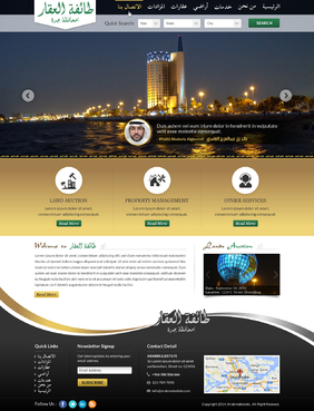 website Web Design  Draft # 160 by jogdesigner