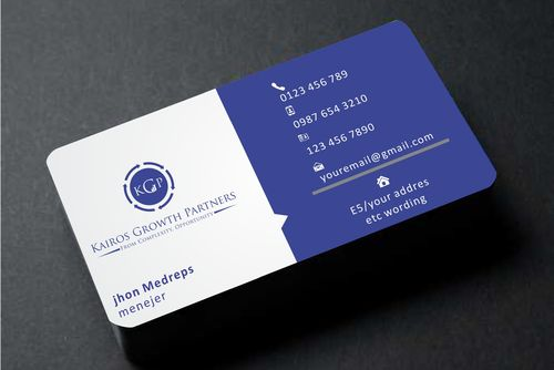 Kairos Growth Partners From Complexity: Opportunity Business Cards and Stationery  Draft # 169 by Sahoo