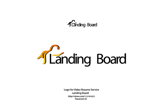 Landing Board A Logo, Monogram, or Icon  Draft # 345 by fazalahmed