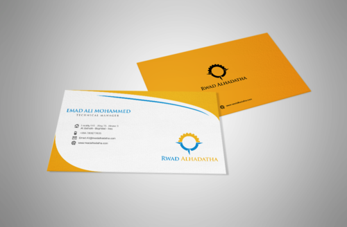 Rowad Alhadatha Business Cards and Stationery  Draft # 34 by Aaask