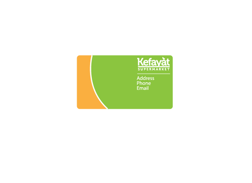 Kefayat supermarket  Marketing collateral  Draft # 9 by umairmessi