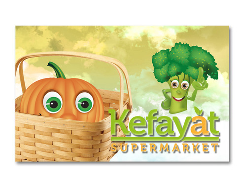 Kefayat supermarket  Marketing collateral  Draft # 24 by marmozetka