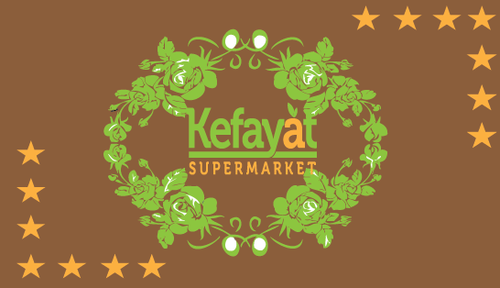 Kefayat supermarket  Marketing collateral  Draft # 40 by spandey