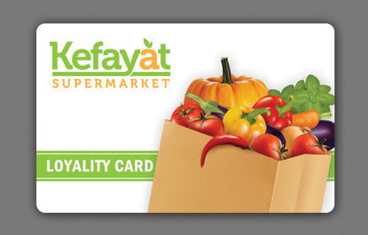 Kefayat supermarket  Marketing collateral  Draft # 41 by zaneera