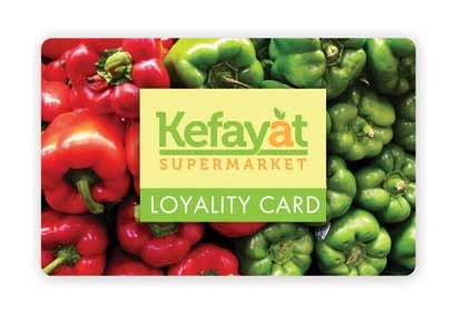 Kefayat supermarket  Marketing collateral  Draft # 42 by zaneera