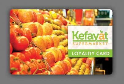Kefayat supermarket  Marketing collateral  Draft # 43 by zaneera