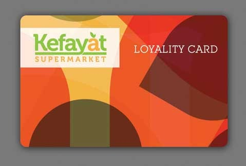 Kefayat supermarket  Marketing collateral  Draft # 44 by zaneera