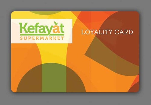 Kefayat supermarket  Marketing collateral  Draft # 45 by zaneera