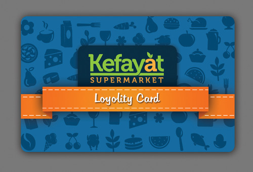 Kefayat supermarket  Marketing collateral  Draft # 47 by zaneera