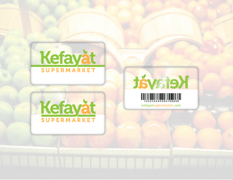 Kefayat supermarket  Marketing collateral  Draft # 55 by GalFriday